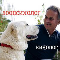 Сергей Григорьевич