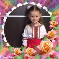 Ionela Grisa