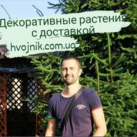 Ярослав Горбушко