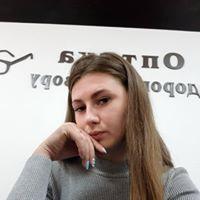 Andruschyshyn