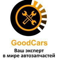 GoodCars