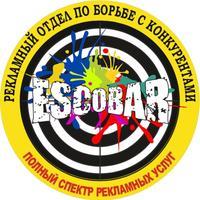 Рпк ESCOBAR