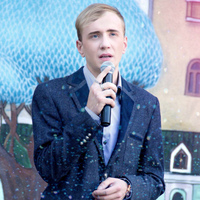 Александр Билан