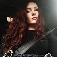 Тася Дегтярева
