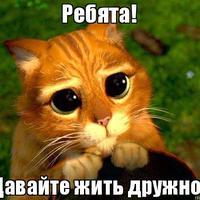 Віталій Дерепа