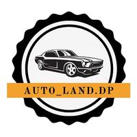 Автомагазин DasAuto