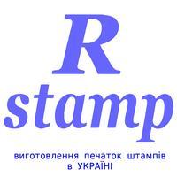 RSTAMP