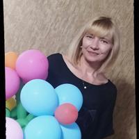 Альбина Владимировна
