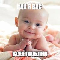 Сергій