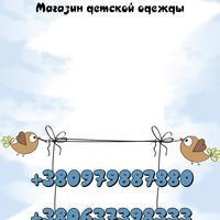 Артем Подолянюк