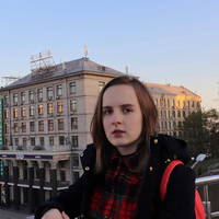 Tetiana Vovna