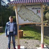 Ваня Бердар