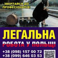 Serhii Matviienko