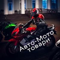 МотоТочка