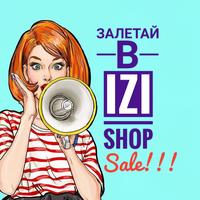 iZi SHOP от ShuRena