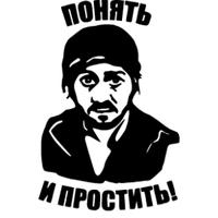 Сергей Митинев