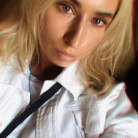 Tanya Tretiakova