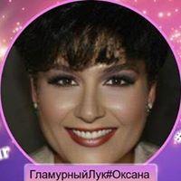 Оксана Петриченко