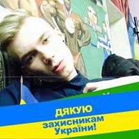 Влад Демчук