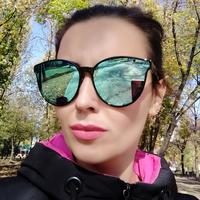 Alena Nik