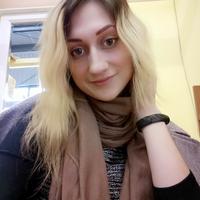 Александра
