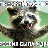 Dmitryi