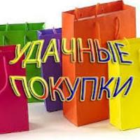 Кристина ЛюбиStok