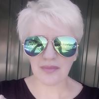 Янина Руденко