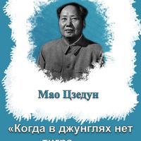 Евгений Нетсев