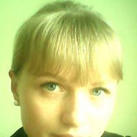Таня Цицюрська-Гуцал