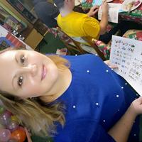 Екатерина Акулова
