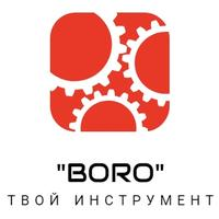 Оборудование Boro