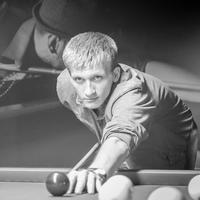 Bogdan Lubyanoy