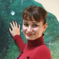 Yana Yakimenko