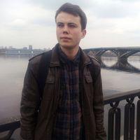 Александр Руденко