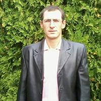 Назар