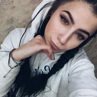Маріна
