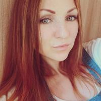 Юлия Отряжая