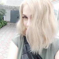 Ilona Shykarenko