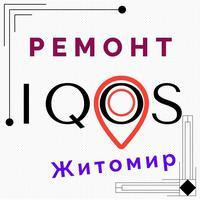 Ремонт IQOS