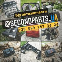 SekondParts Автозапчасти