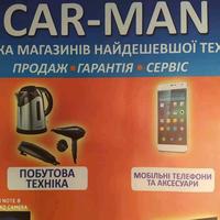 Юля Карман