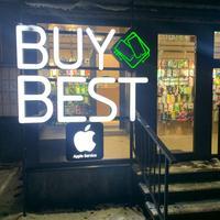 Магазин Buy Best
