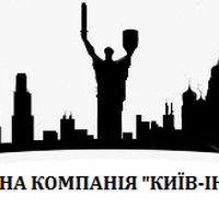 Київ-Індустріал