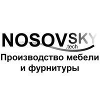 NOSOVSKY