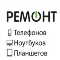 RemService