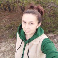 Алина Ярцева