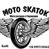 motoskatok