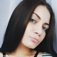 Аліна Мех