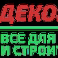 ТОВ Декор-Буд Юрій